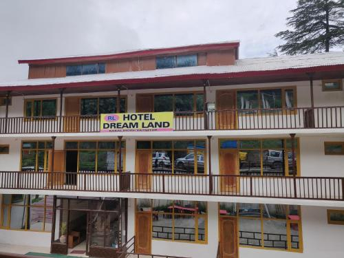 Hotel RL Dreamland, Udhampur