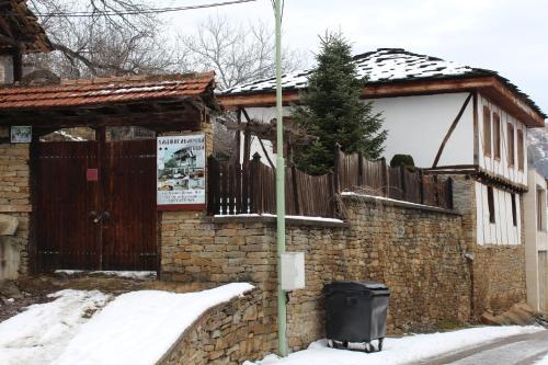 Hadzhigabareva Kashta, Troyan