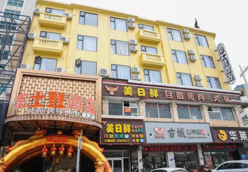 Chong Wu Jie Shi Deng Hotel, Quanzhou