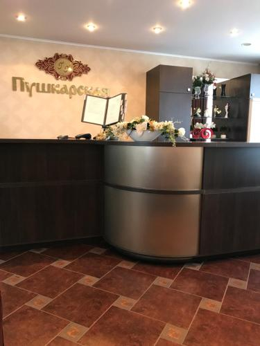 Hotel Pushkarskaya, Lebedyanskiy rayon