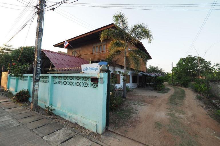 Ruamjai Homestay, Muang Sukhothai