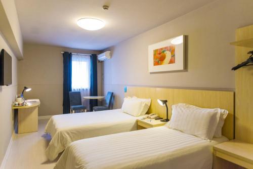Metropolo Nanjing Jiangjun Avenue Hohai University Hotel, Nanjing