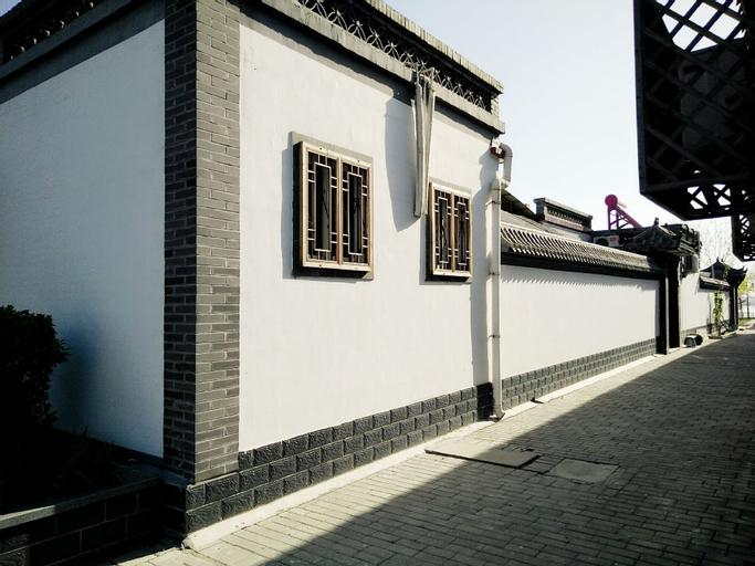Baiyangdian Xinzhi Guesthouse, Baoding