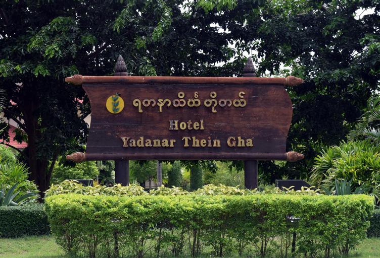 Hotel Yadanar TheinGha, Naypyitaw