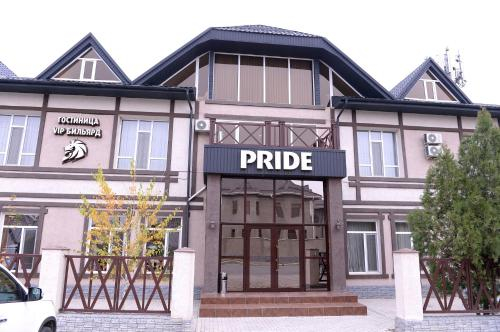 Pride Hotel, Bayzakskiy