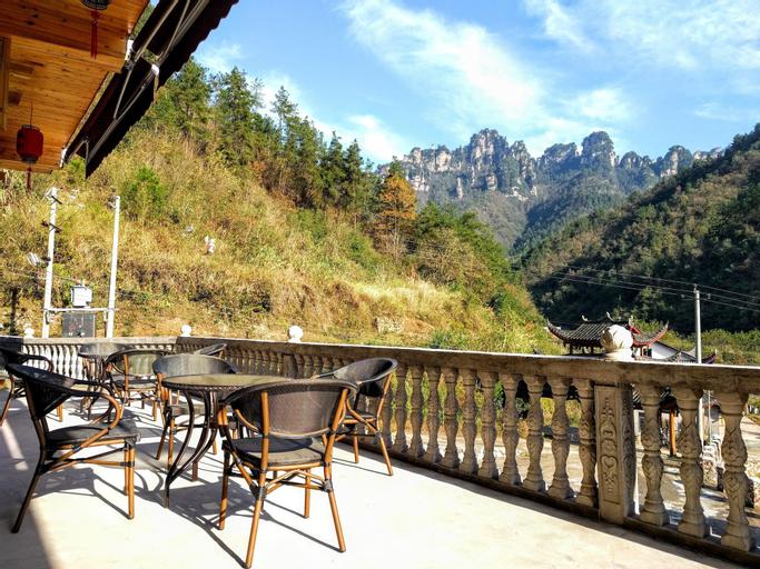 National Park MINI Inn - Yangjiajie, Zhangjiajie