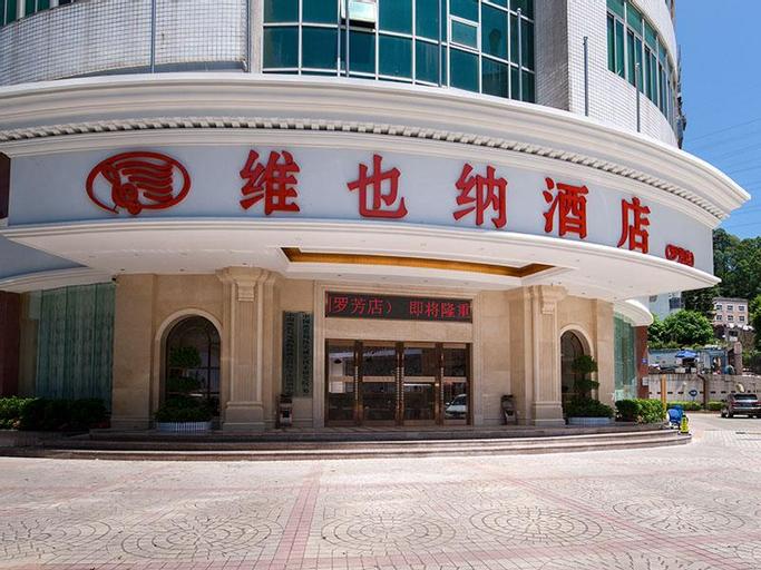 Vienna Hotel Shenzhen Luofang Branch, North