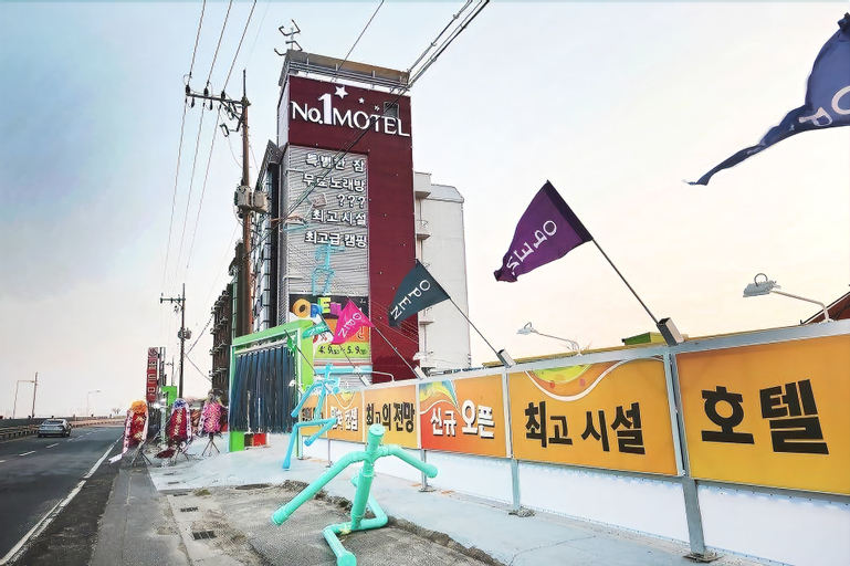 Number One Hotel, Seocheon