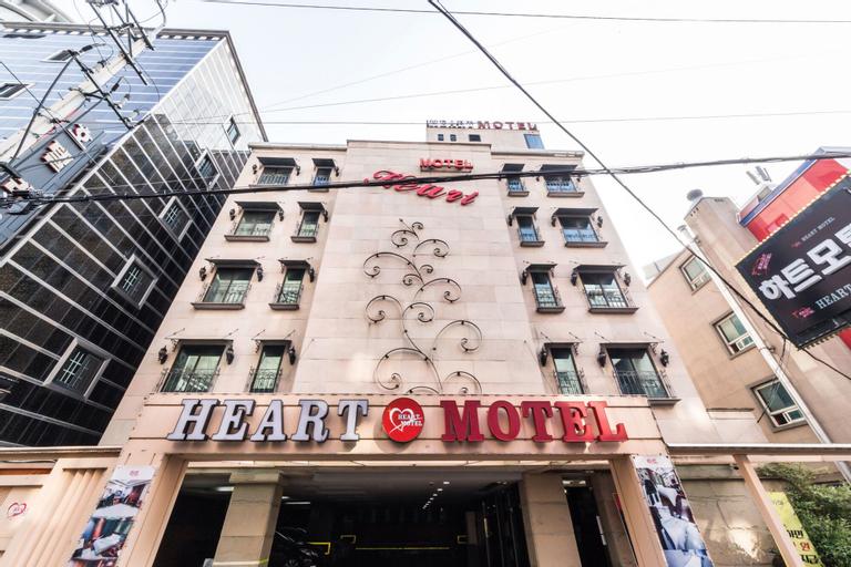 Heart Motel, Yangju