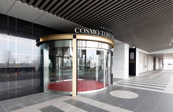 Sakishima Cosmo Tower Hotel, Osaka