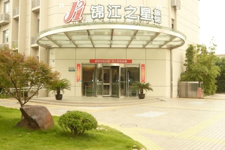 Jinjiang Inn Shanghai Yixian Road, Shanghai