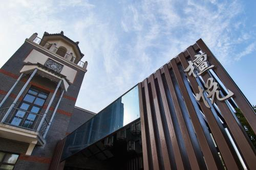 Wuxi Tanyue Hotel, Wuxi