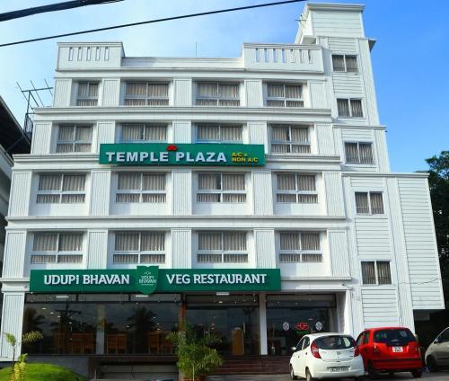 Temple Plaza, Ernakulam