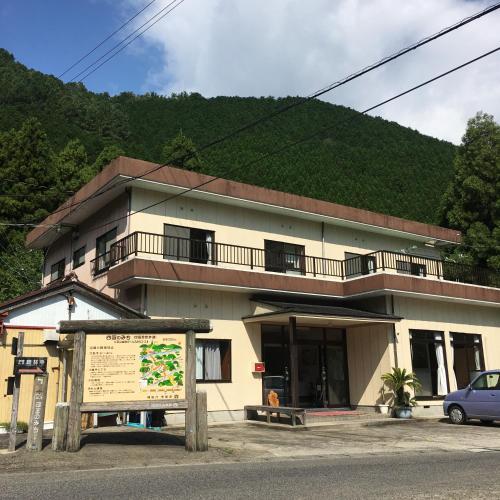Ryugasou, Anan