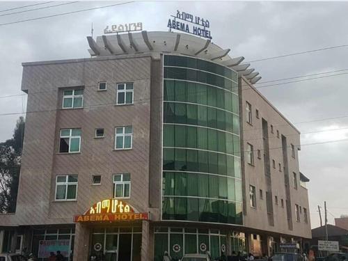 Abima Hotel, Misraq Gojjam