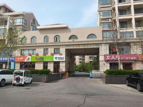 Donghai Zhijia Apartment, Yantai