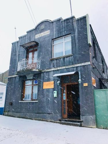 Hostal Chalet Las Violetas, Magallanes
