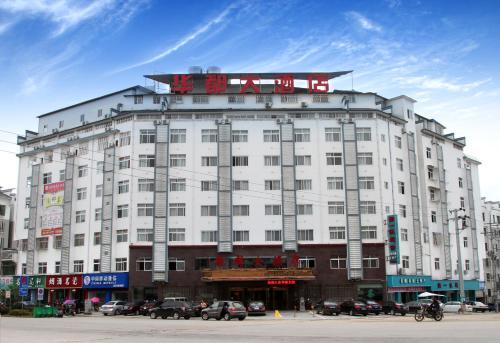 Wuyuan Huadu Hotel, Shangrao