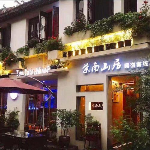 Zinan Shanju Boutique Guesthouse, Huangshan