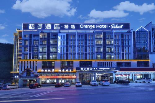 Orange Hotel Select (Huangshan Scenic Area Tangkou), Huangshan