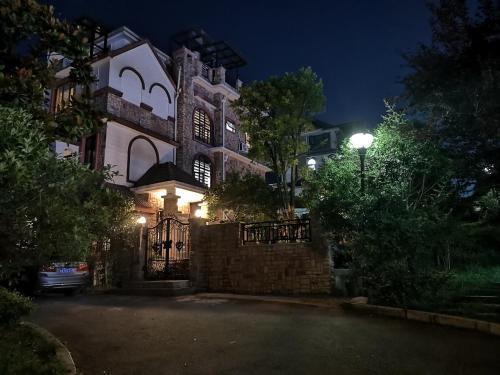 Xiannv Mountain Ji Yuan Villa, Chongqing