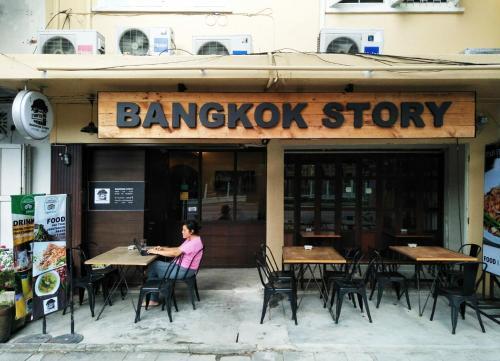 Bangkok Story, Dusit