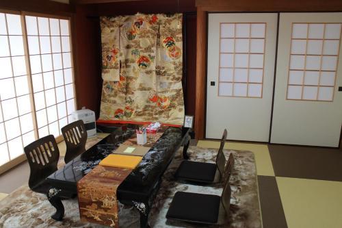 Guesthouse Kyoyumezakura, Iga