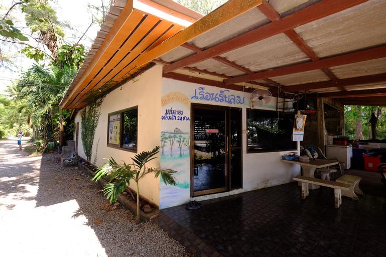 Sangthong Resort, Sikao