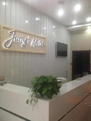 JUNYI Hotel Jiangsu Taizhou Taixing Guoqing Middle Road, Taizhou