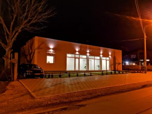 Bozic 2018, Smederevska Palanka
