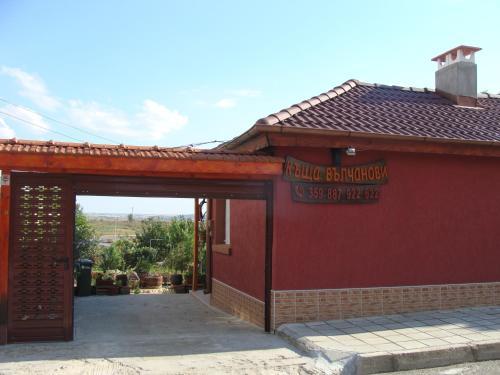 Guest House Valchanovi, Elhovo