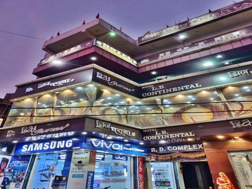 Hotel LB Continental, Muzaffarpur