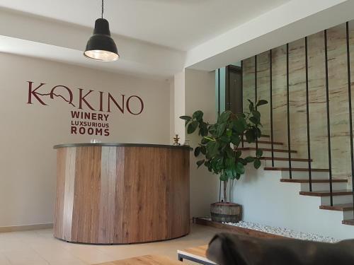 KOKINO Winery & Hotel,