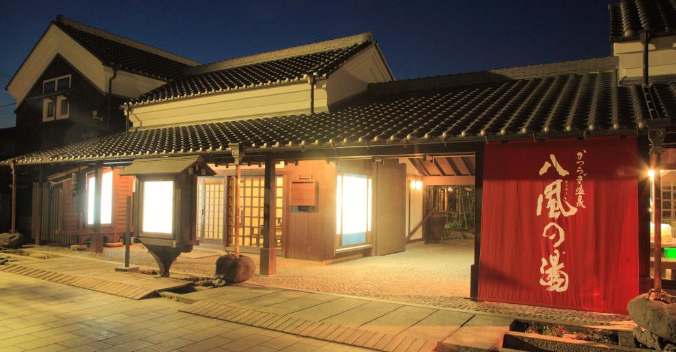 Katsuragi Onsen Happu-no-yu, Katsuragi