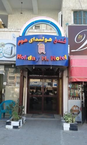 Holiday Home Hotel, Heliopolis