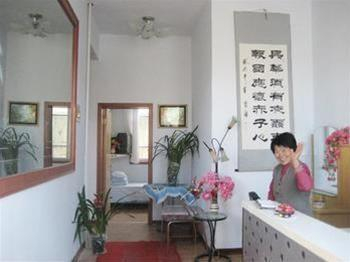 Yongtao Fisher House, Yantai