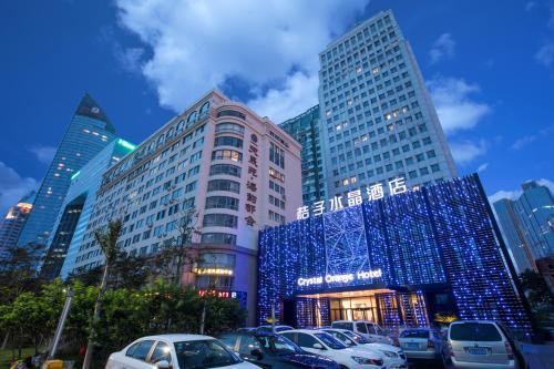 Crystal Orange Hotel (Qingdao Wusi Square), Qingdao