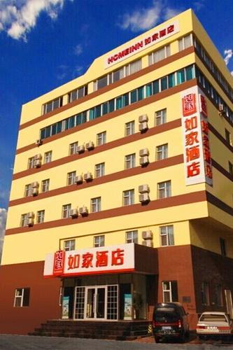Home Inn-Jinzhou Central Street Nanjing Road, Jinzhou