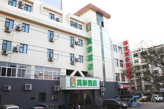 Motel-Yantai Development Zone Tiandi Plaza, Yantai