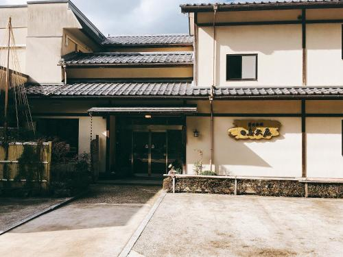 喜久屋, Kyōtango
