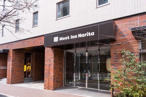 Meet Inn Narita, Narita