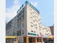 GreenTree Inn Chizhou High-Speed Railway Station Hotel, Chizhou