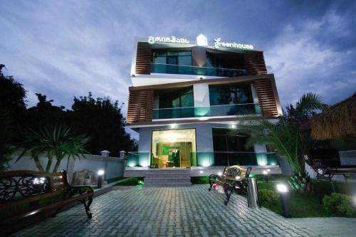 Green House, Ozurgeti