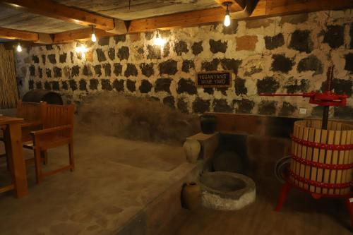 Yeganyans Guest House and Wine Yard,