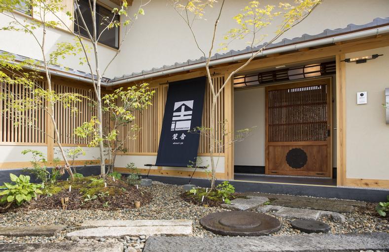 Shioriya, Nagano