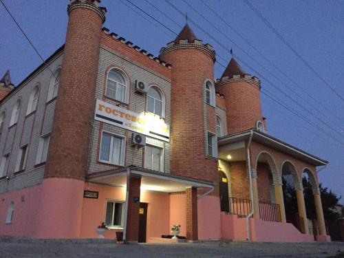 Гостевои Дом « Хопер», Uryupinskiy rayon
