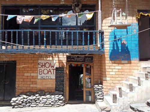 Show Boat hotel & organic restaurant, Dhaualagiri