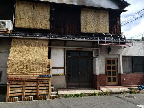 Inkyoya Hana, Tamano