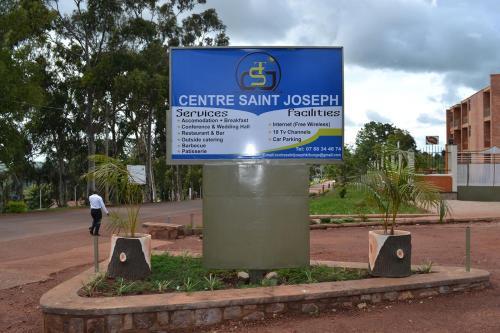 Centre Saint Joseph Ngoma, Ngoma