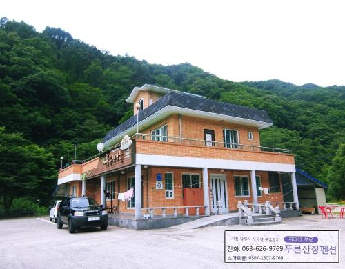 Green Forest Holiday Home, Namwon
